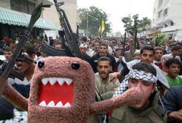 Hamas.png