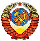 Stemma dell'unione sovietica.jpg