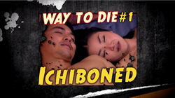 1000 modi per morire coppia coreana.png