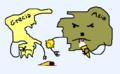 Grecia e Asia.png