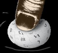 Logo 2019 senza scritte.png