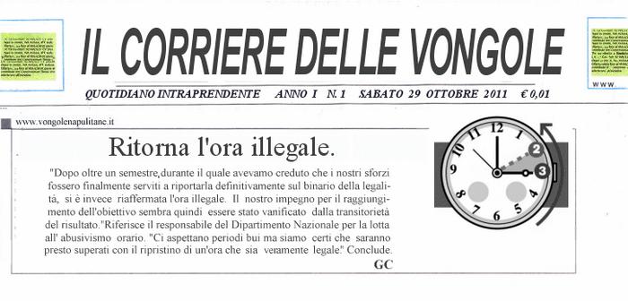 Corriere delle vongole.png