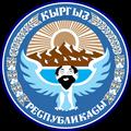Stemma Kirghizistan omino.png