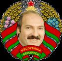 Stemma Bielorussia.png