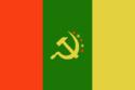 Flag of la Confederación