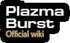 Plazmaburst-logo-cropped.png
