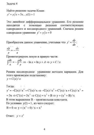 Решение задачи кузнецов задача 1 задачи с решения по экономике бесплатно