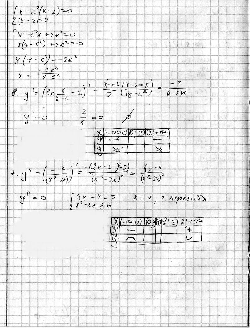 Tipovik 8 zadanie 12 variant 1.jpg