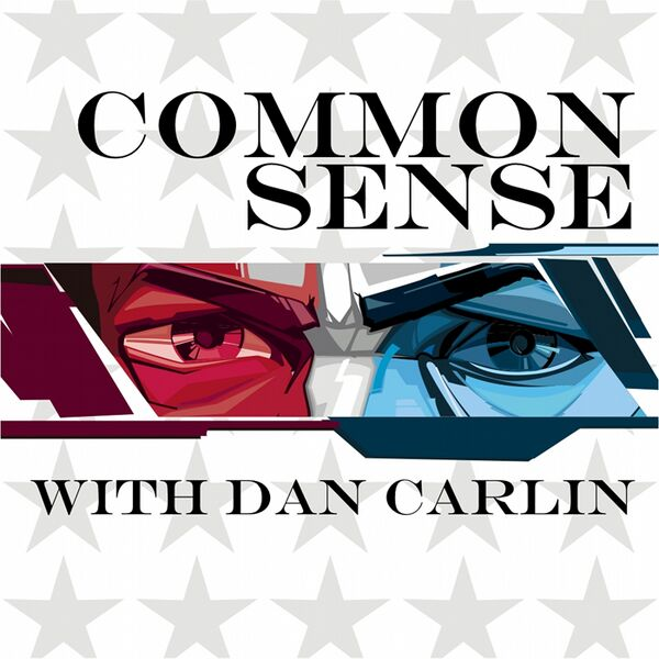 File:Common Sense With Dan Carlin Logo.jpg