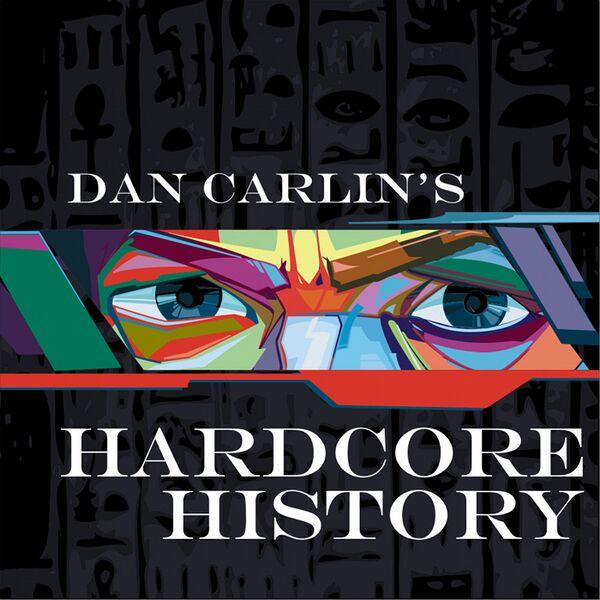 File:Dan Carlin's Hardcore History Logo.jpg