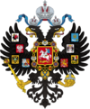 Russianempire.png