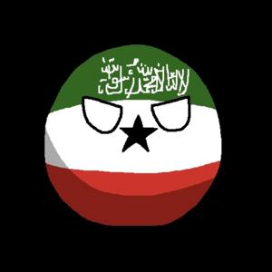 SomalilandTransparent.png