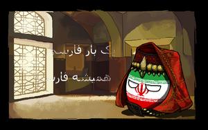 Iranball (1).png