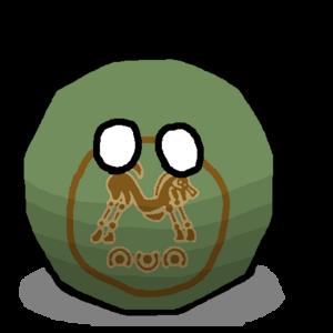 Belgaeball.png