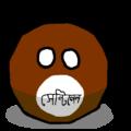 Sentineleseball.png