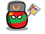 ПриднестровьеКоммунизм.png