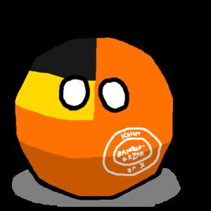 Austrian Banquibazarball.png