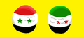 Syriaball and Syrian Oppositionball.png