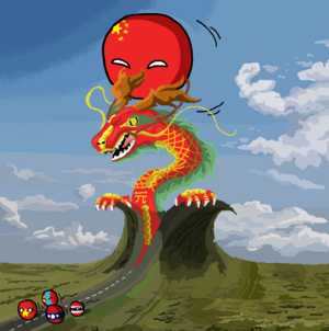 Chinese Take-off.png