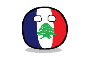 Lebanese French ball.png