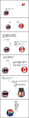 Official Languages.png