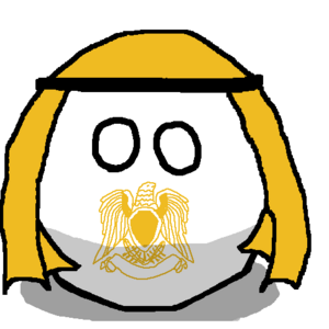 Ancient Meccaball.png