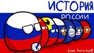 Russian history.jpeg