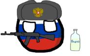 Rusija.png