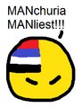 Manchuria manliest.png