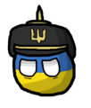 Ukrainian State.png