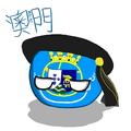 Byz-Macau.png