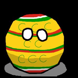 British Zanzibarball.png