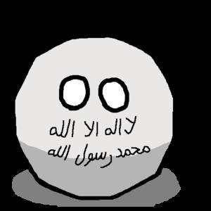 Almoravidball.png