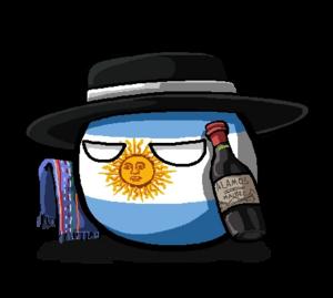 ArgentinaTransparent.png