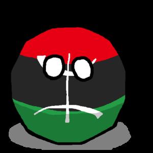 Ancient Libyaball.png