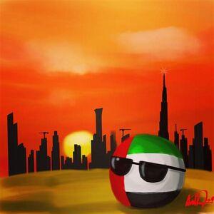 UAEinDubaibyPhilamerica.Ball.jpg