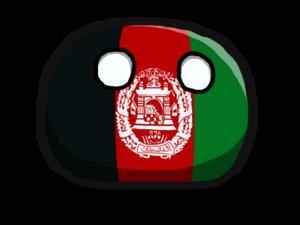 Simple Afghanistan.png