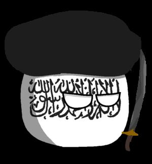 AfghanistanballRemake5.png