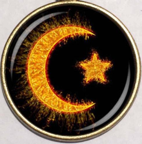 Archivo:Art Islam.png