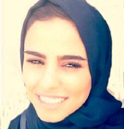 Dina Ali Lasloom.jpg