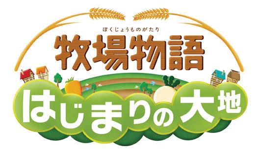 HMANB Japanese Logo.jpg