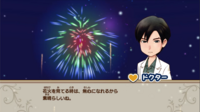 "English Translation: ""Watching fireworks is wonderful because you can be mindless."""