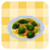 Sos items boiled broccoli.png