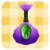 Sos items napa cabbage seeds.png