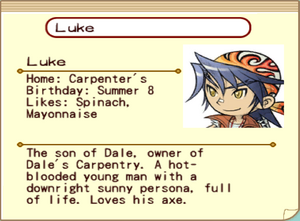 (HM Tree of Tranquility) resident card luke.png