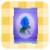 Sos items blue rose seeds.png