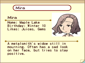 (HM Tree of Tranquility) resident card mira.png