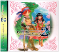 Rune Factory 2 Soundtrack.png
