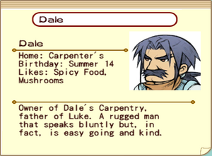(HM Tree of Tranquility) resident card dale.png