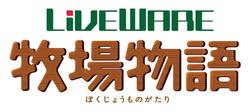 Liveware Logo